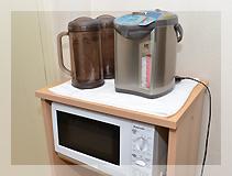 電気温水ポット・ 電子レンジ
