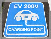 EV充電スタンド